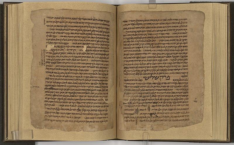 Maimonides-mishna